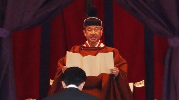BILLEDER Japans kejser blev kronet ved stor ceremoni